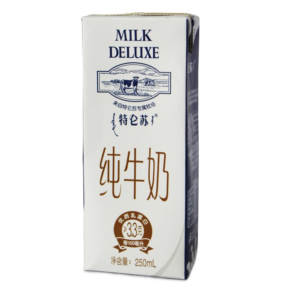 特伦舒_特仑苏是纯牛奶么_特仑苏纯牛奶价格_淘宝助理