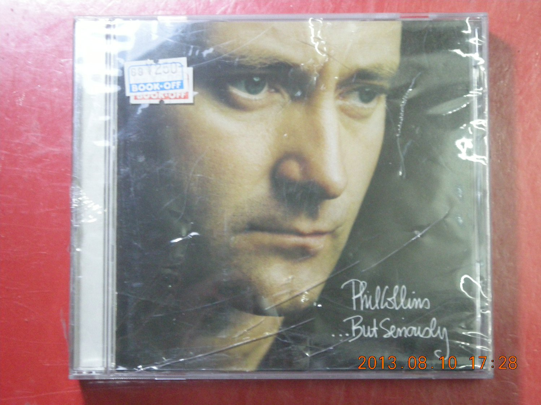 Phil Collins Phil Collins女儿 Phil Collins Aac Philcollins