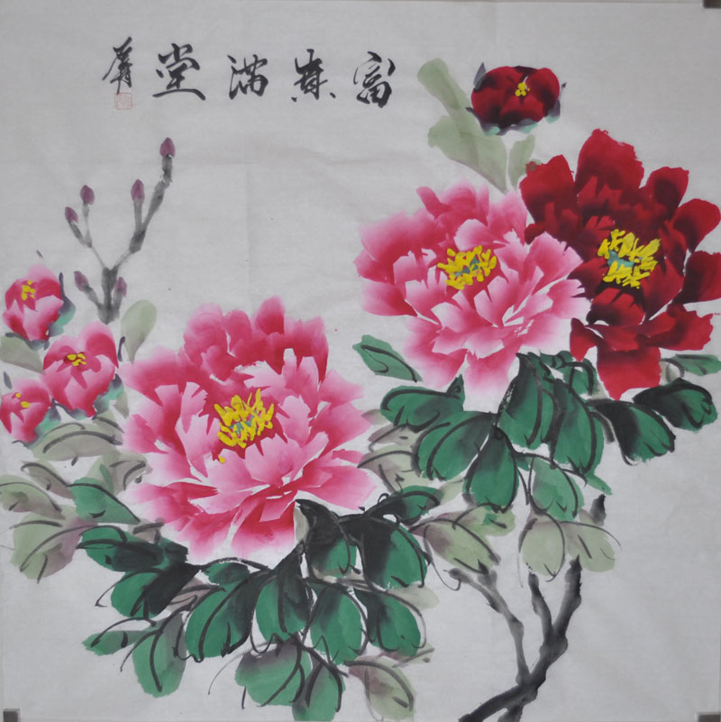水墨画牡丹图_墙纸、壁纸中国画水墨画客厅酒店会所大堂墙