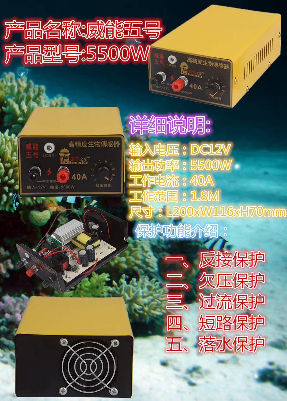 高精度纳米传感器_压力传感器高精度_加速度