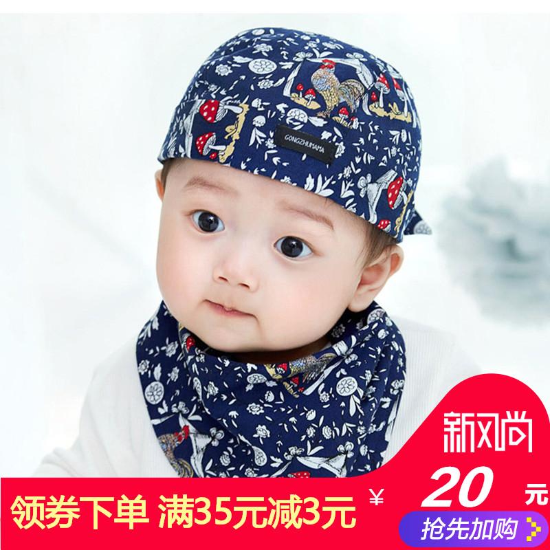 婴儿帽子3-6-12个月海盗宝宝帽春款韩版套头冬男女纯棉儿童帽春秋