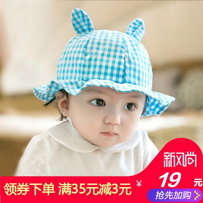 春款婴儿帽子6-12个月宝宝太阳帽夏纯棉男女童防晒遮阳帽韩版盆帽