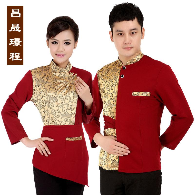 厅工作服装秋冬装 饭店服务员服装 男女 酒店工作