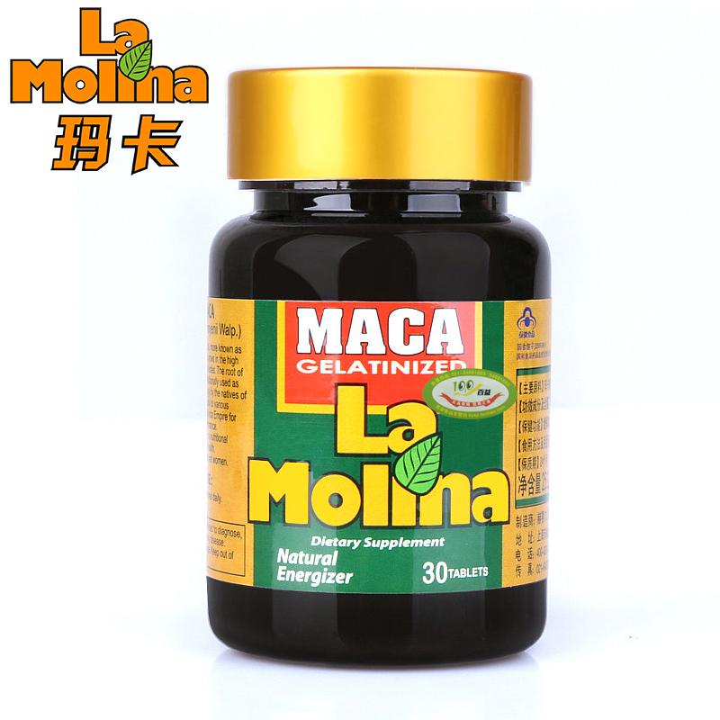 拉摩力拉玛卡片_拉摩力拉牌玛卡片 胶囊形MACA 男性保健品 30片 正品 原装玛咖