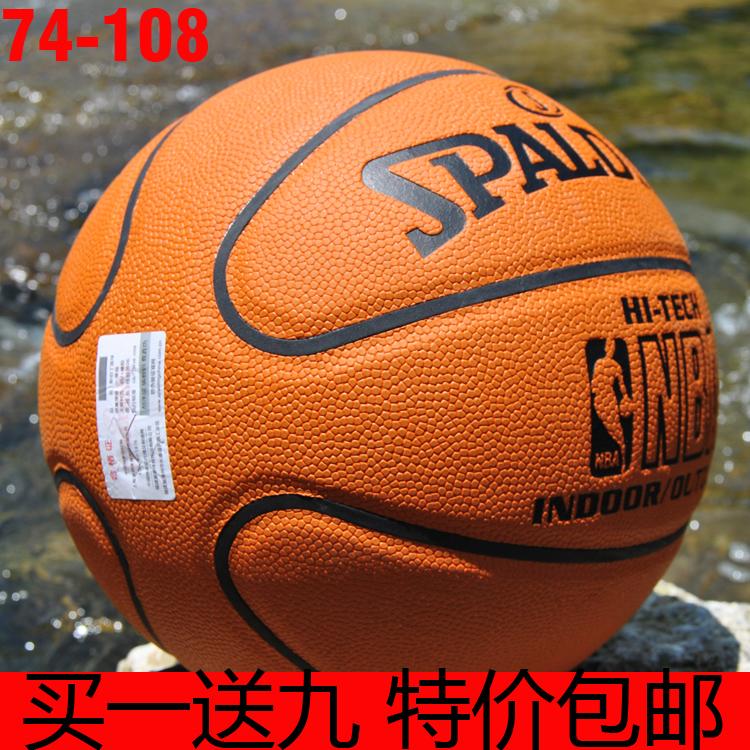 斯伯丁篮球_