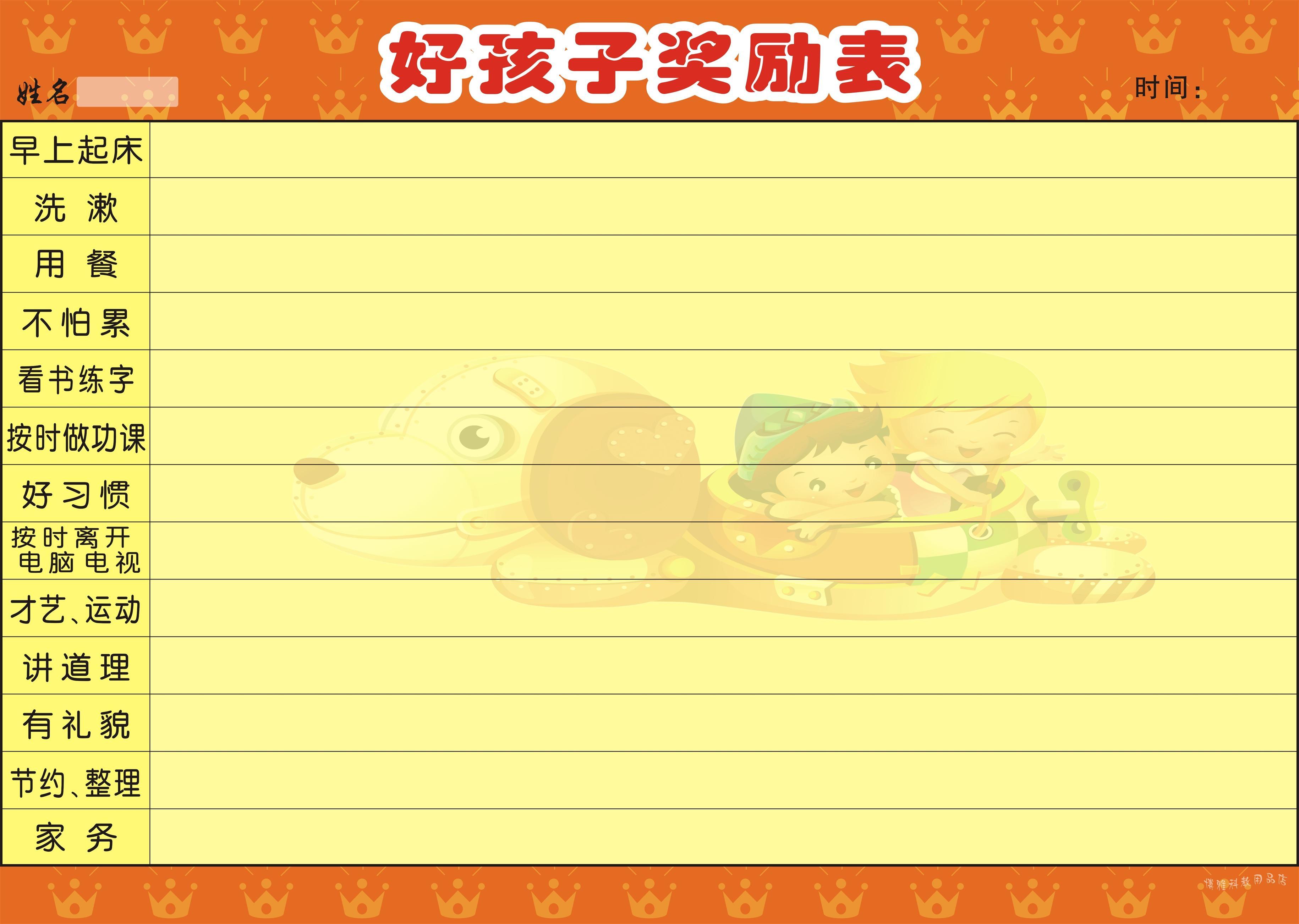 孩子表现积分表_板白板定制包邮磁性软白板挂式办公儿童写