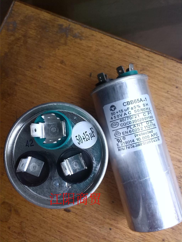 格力空调电容器_格力空调电容器_高压电容器_平行板电容器_可变电容器 - www.klieqi.com