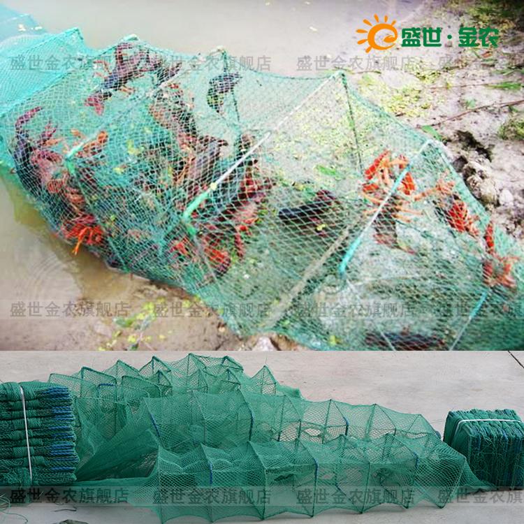 捕鱼网渔网渔具_折叠鱼网 虾笼 捕鱼笼 捕虾网 地笼 抓鱼网 渔具捕鱼工具