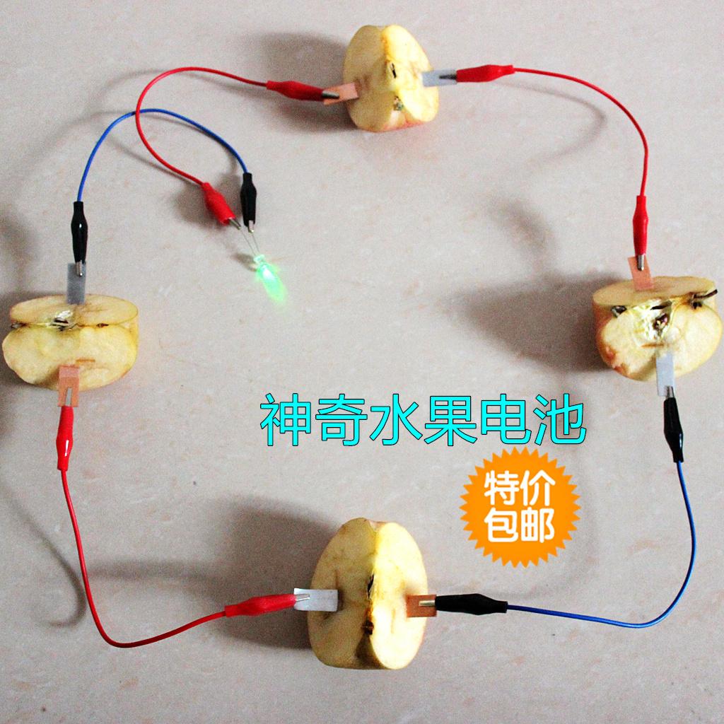 水果电池 实验材料 可乐发电 锌片铜片电极组装材料 小学科学制作