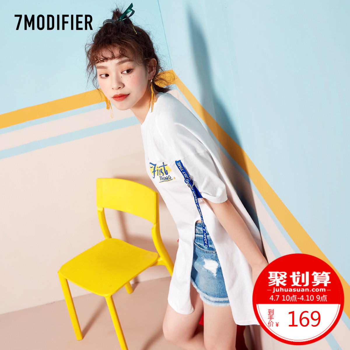 T恤学生2018夏季新品7m字母绑带印花韩版宽松高开叉中长款短袖女
