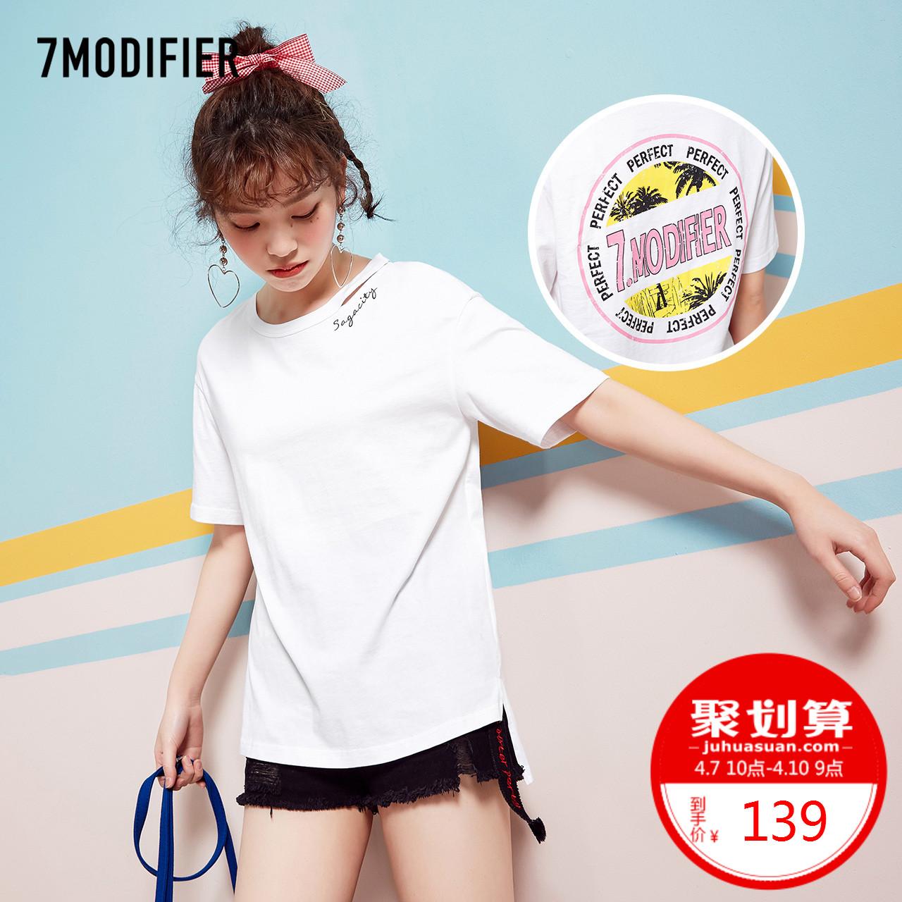 韩版宽松7m2018夏新款镂空短袖学生侧边开叉印花百搭T恤上衣女