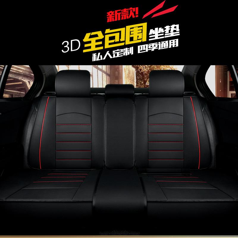 汽车后排坐垫单片三人座四季通用有带靠背皮革防水全包速腾座椅套