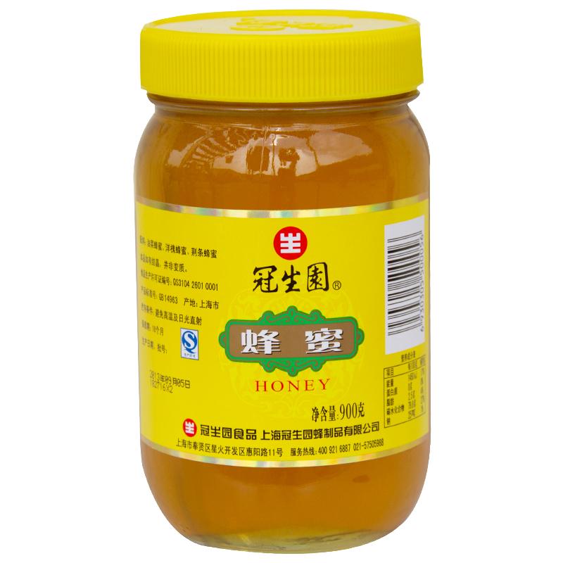 包邮批发圆形1斤2斤装蜂蜜包装瓶玻璃瓶密封罐果酱菜塑料铁盖带盖