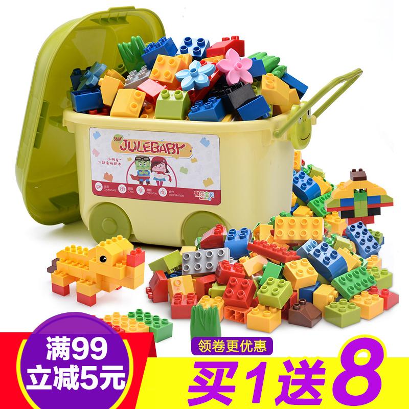 大颗粒兼容乐高积木男孩子益智拼装儿童玩具女孩1-2周岁3-6周岁