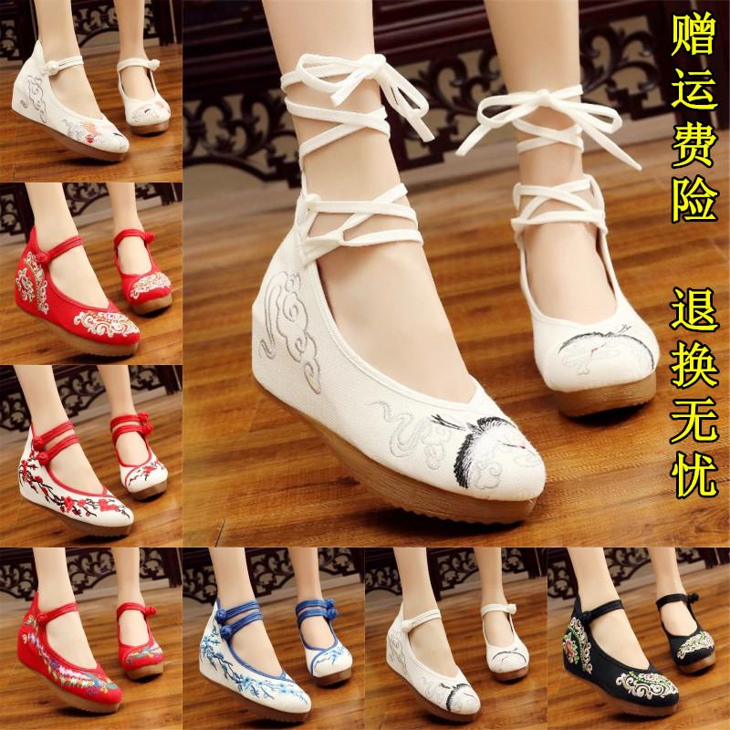老北京布鞋女民族风绣花鞋系带内增高坡跟汉服鞋子女古风鞋舞蹈鞋