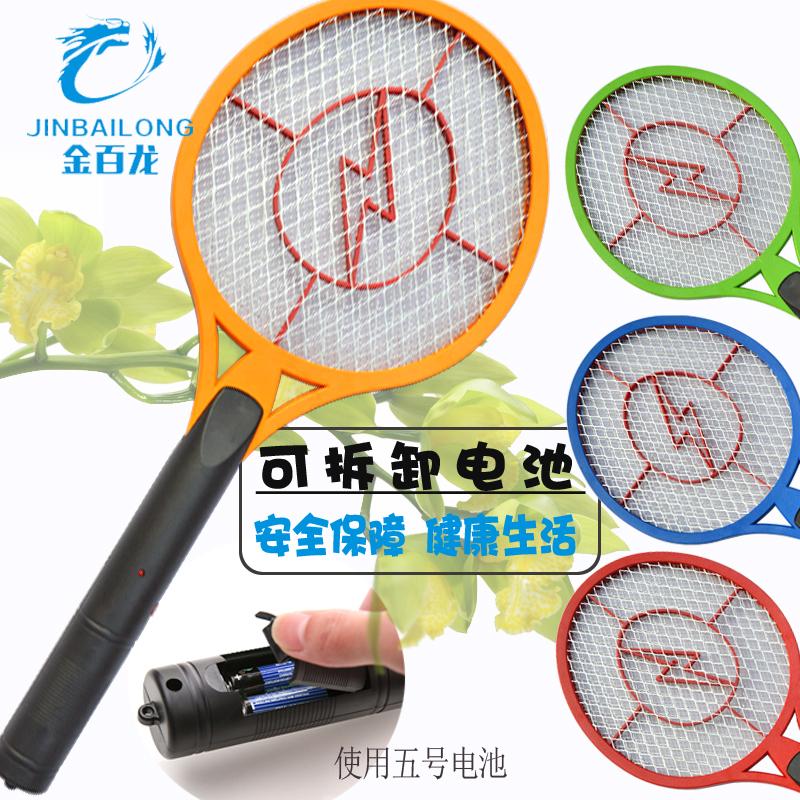 金百龙电蚊拍 家用5号干电池蚊子拍电子打苍蝇拍五号电池可拆卸式