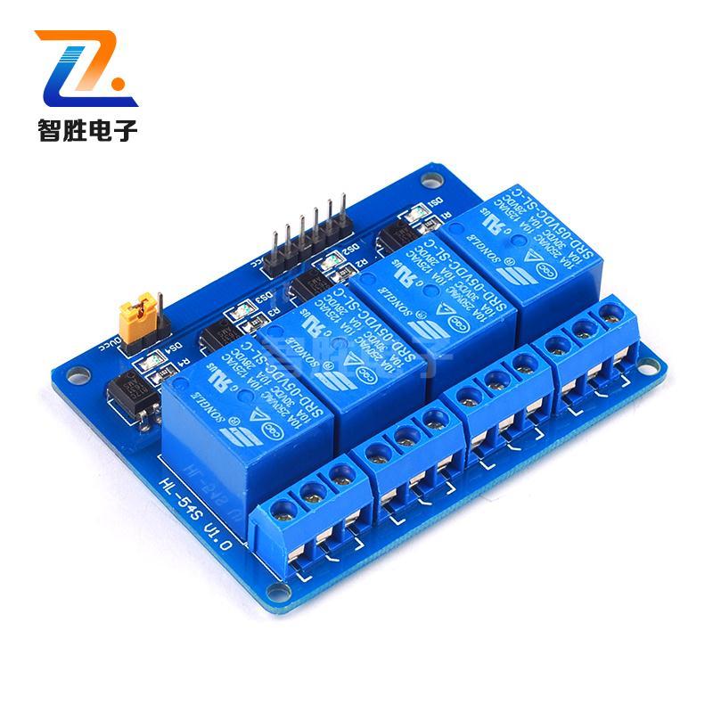 4路继电器模块 光耦隔离 模组控制板 5V