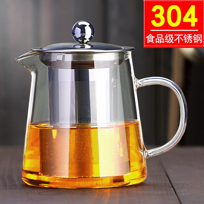 欧式大号耐热玻璃过滤茶壶套装小号家用简约透明加厚泡茶器花茶具