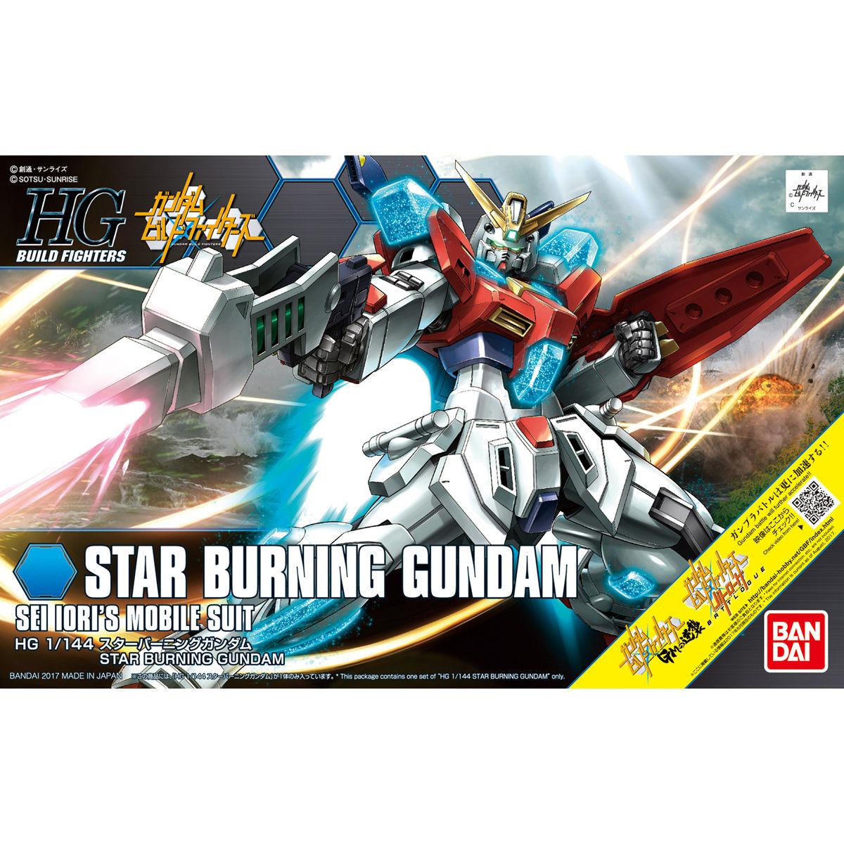 【雷殿】万代 HGBF 058 创战者 新OVA GM的逆袭 星际燃焰高达