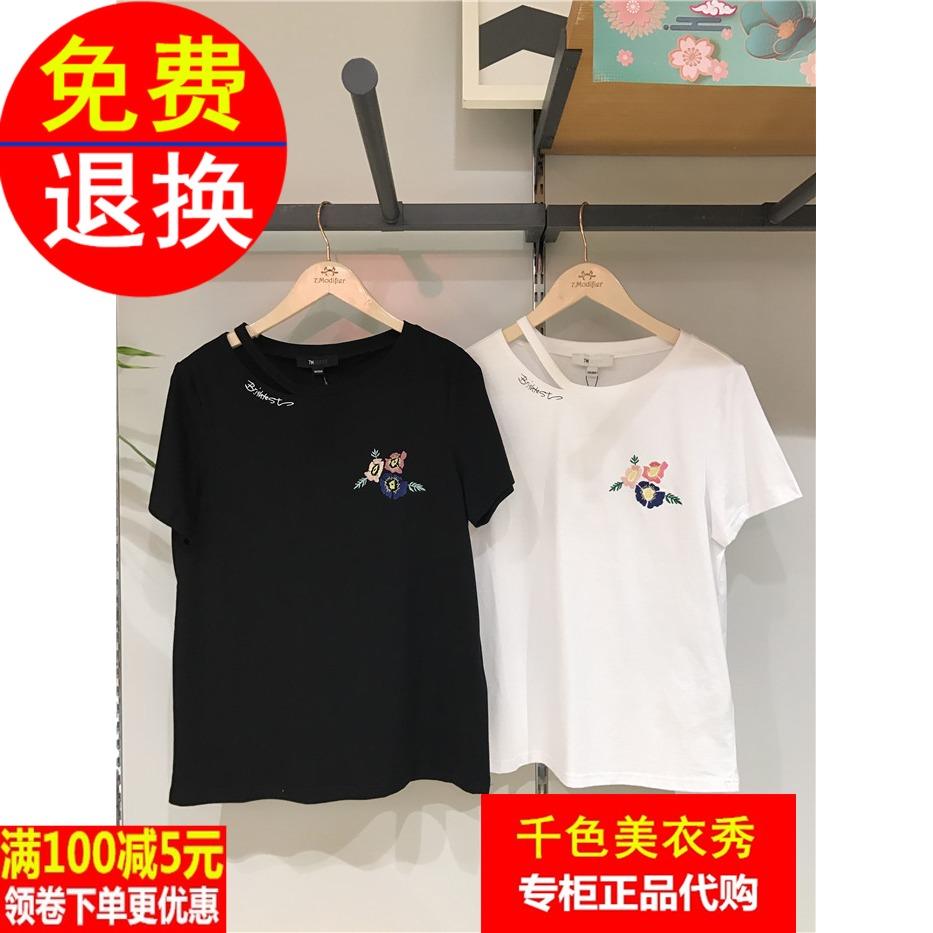 拉夏贝尔国内正品代购7m莫丽菲尔2018夏装新款70010062短袖T恤女