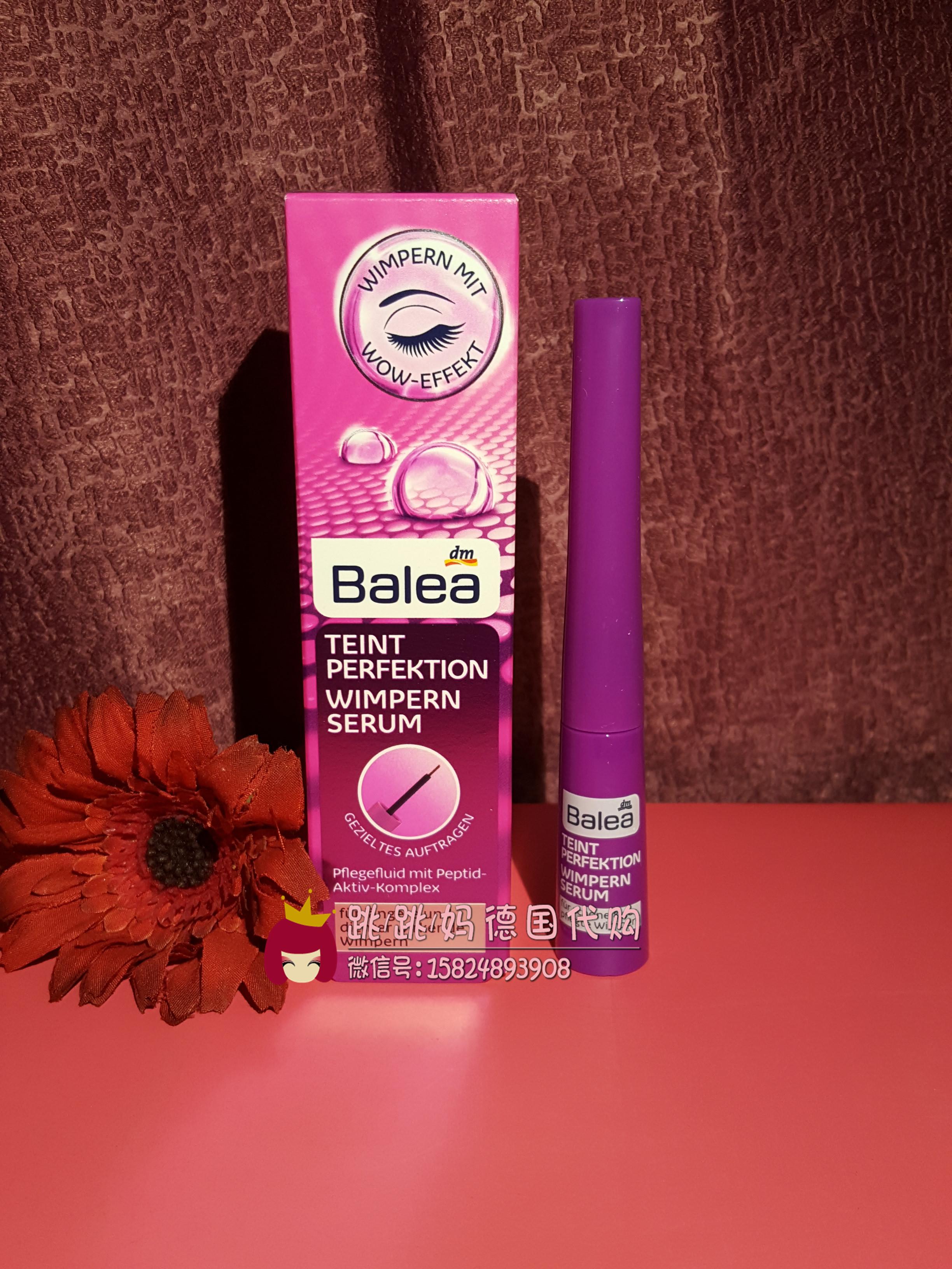 德国代购Balea-芭乐雅 睫毛浓密增长精华液4.5ML