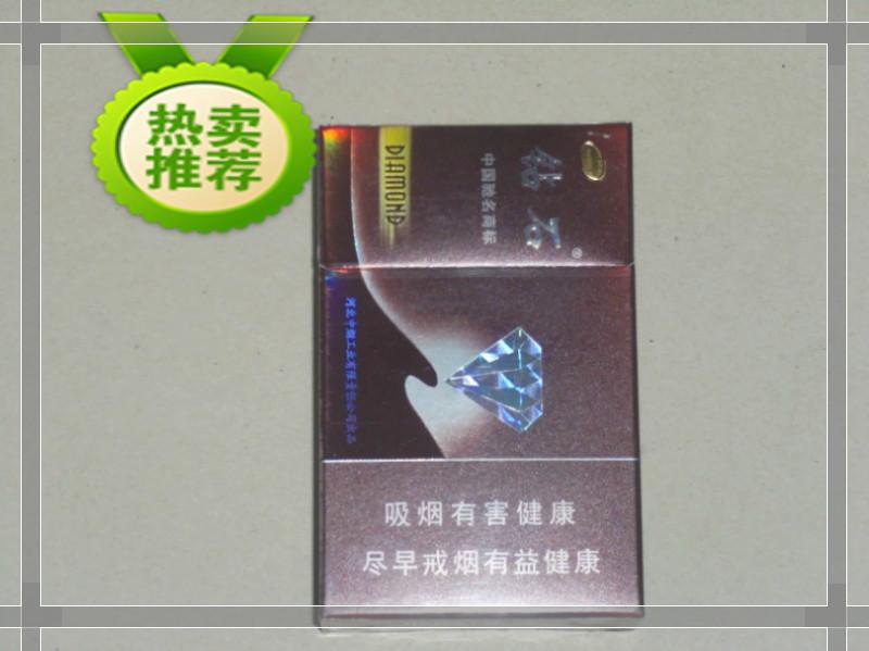 钻石玉溪多少钱_软包玉溪香烟价格表图软包玉溪香烟批发价格