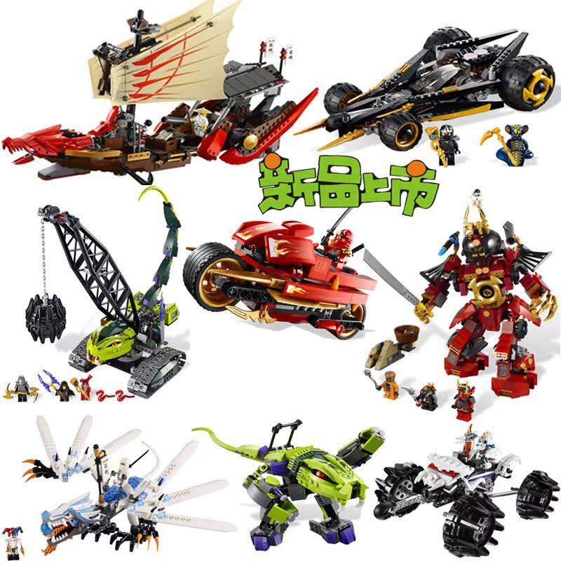 乐高幻影忍者3玩具_2014新品 ninja乐高幻影忍者对战积木玩具全套 黄金神龙 四头龙