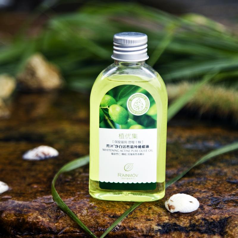 正品包邮 植优集精纯橄榄油 美容护发去角质去妊辰纹卸妆植物精华图片