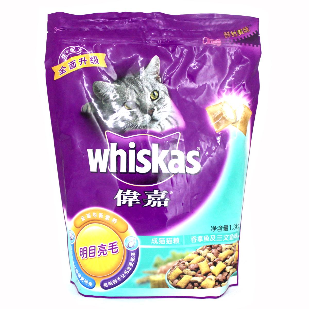 猫粮伟嘉_十六省包邮 伟嘉猫粮吞拿鱼及三文鱼夹心酥成猫 1.3kg 宠物食品