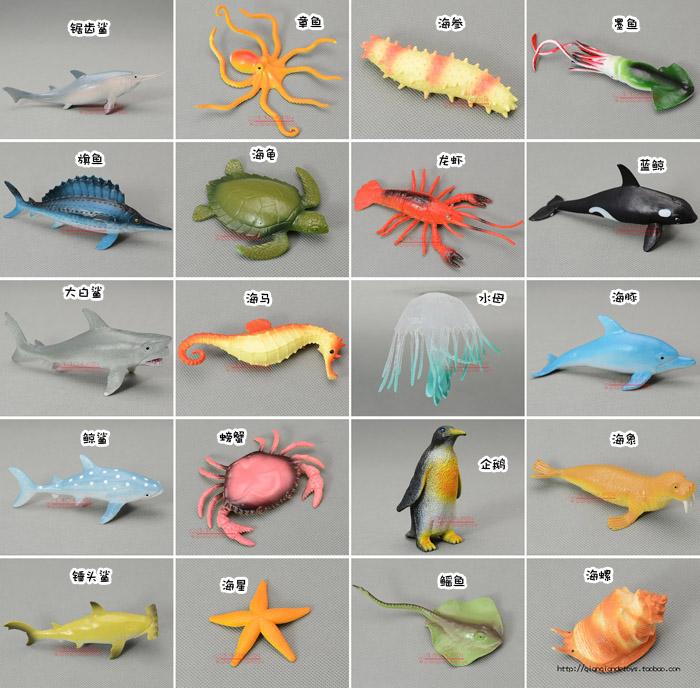 海洋動物模型玩具海狗章魚海馬海螺鯊魚螃蟹貝殼海星珊瑚礁等擺件圖片