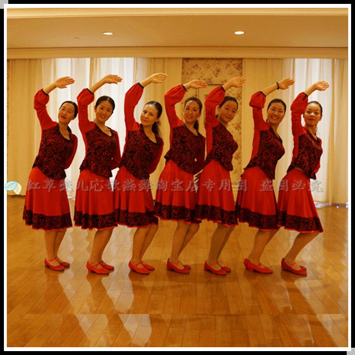 红草莞儿广场舞服装 红草莞儿广场舞套裙