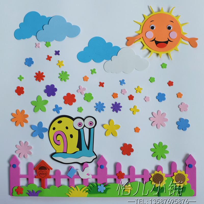 幼儿园主题墙环境照片