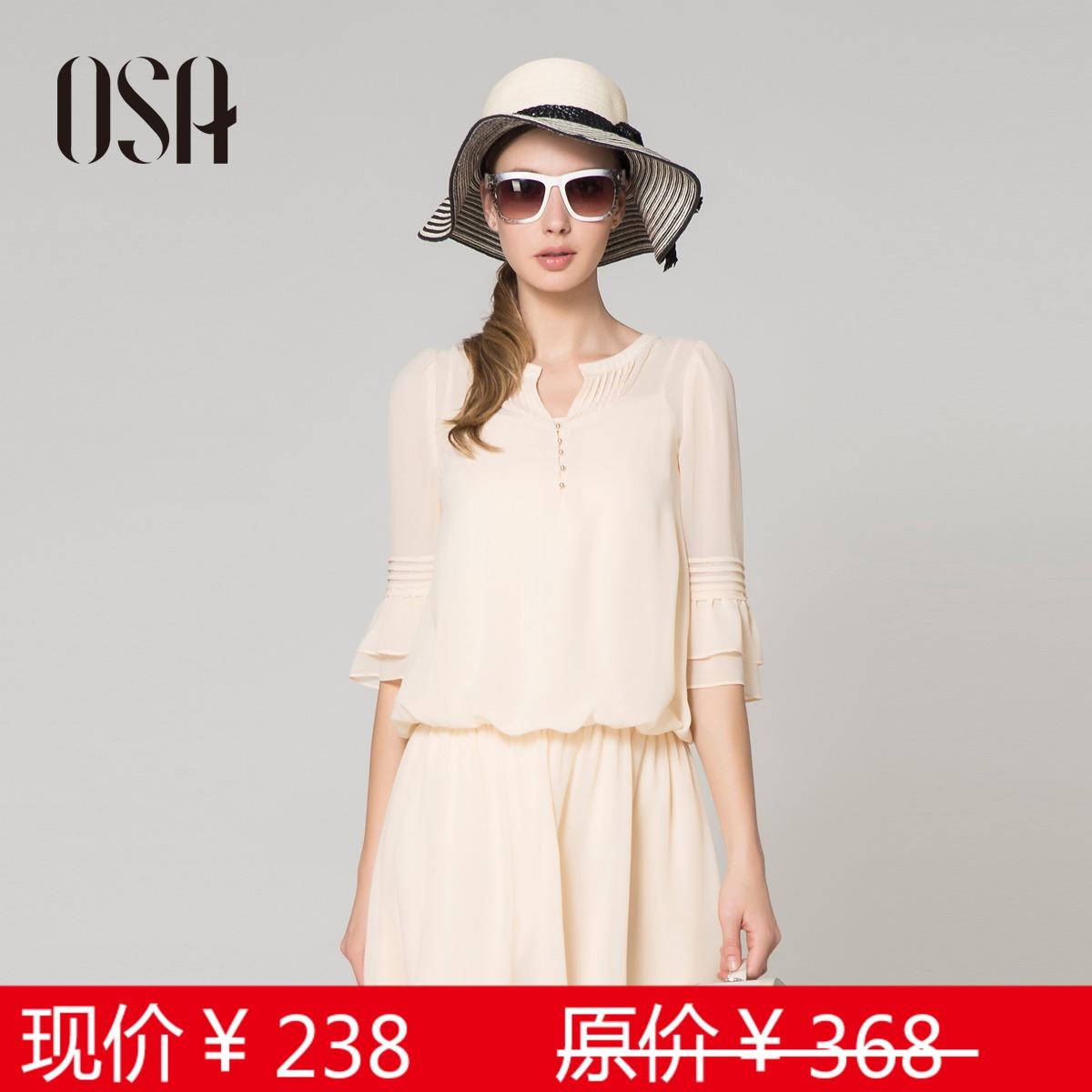 OSA欧莎旗舰店春夏季显瘦宽松版短裙杏色七分袖雪纺 ...