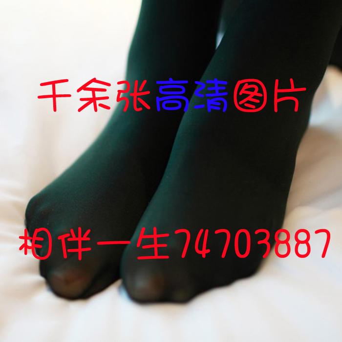 美腿袜 美腿图片 丝袜美腿图片