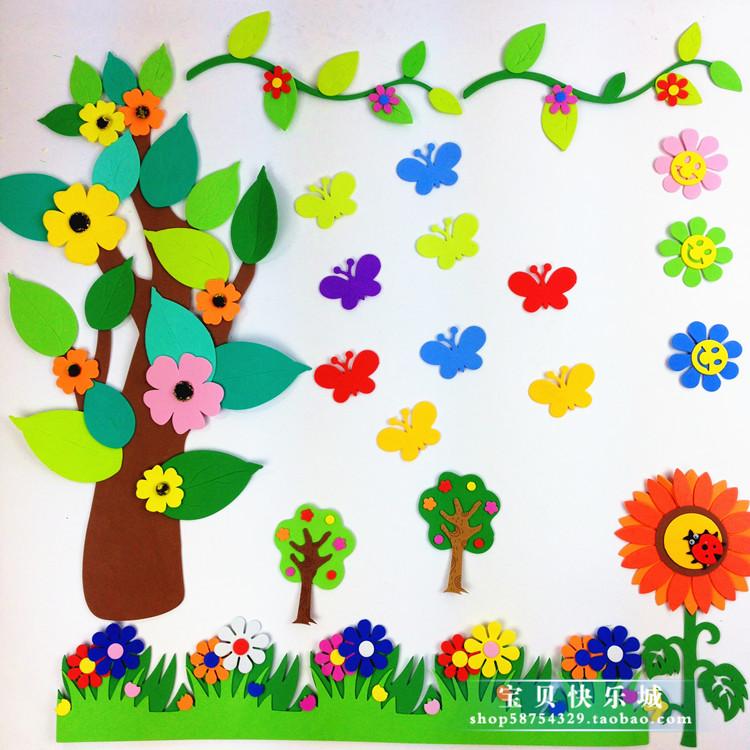 小学教室布置班级环境 泡沫大树太阳花组合树形黑板报主题墙装饰
