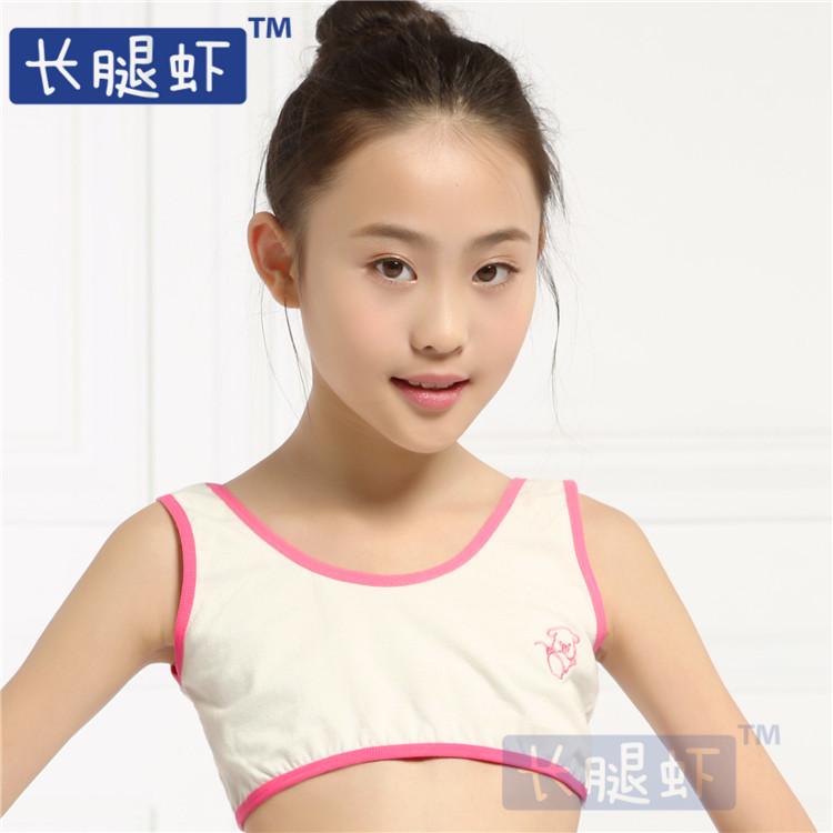 少女文胸发育期 学生文胸发育期纯棉