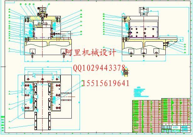 基于三维的柴油机气缸体三面钻削组合机床总体及夹具设计含proe图片