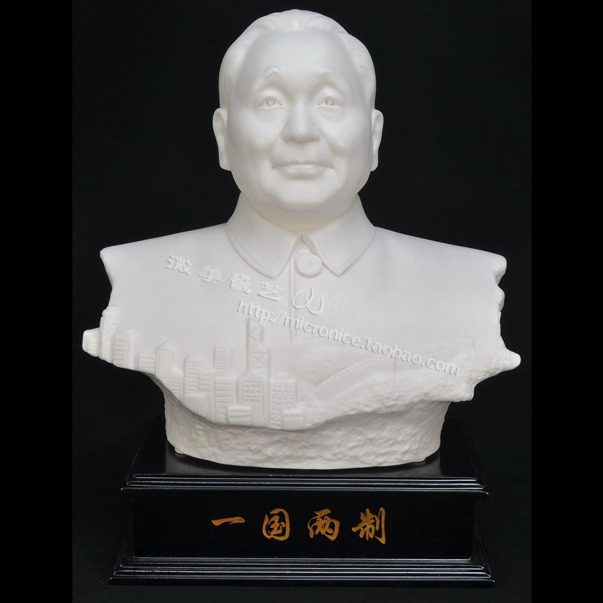 邓小平 时代 港 版 pdf
