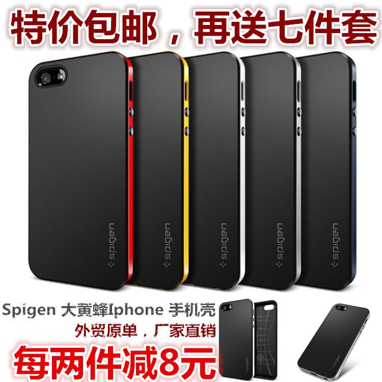 韩国Spigen iphone5 手机壳 苹果5S SGP大黄蜂边框保护壳 硅胶套