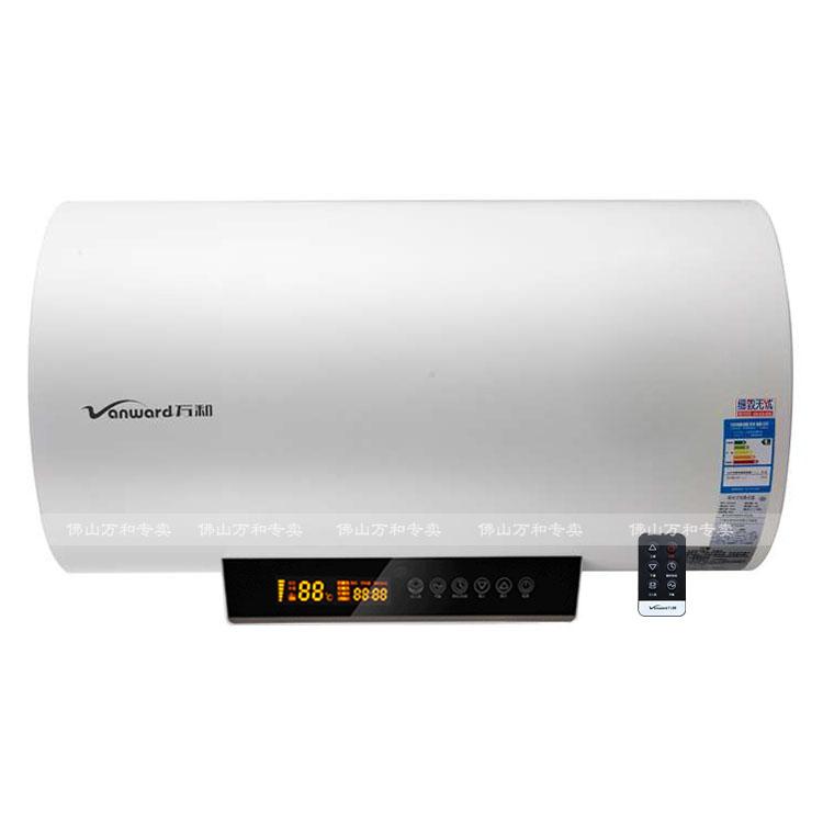 万和电热水器e6图片