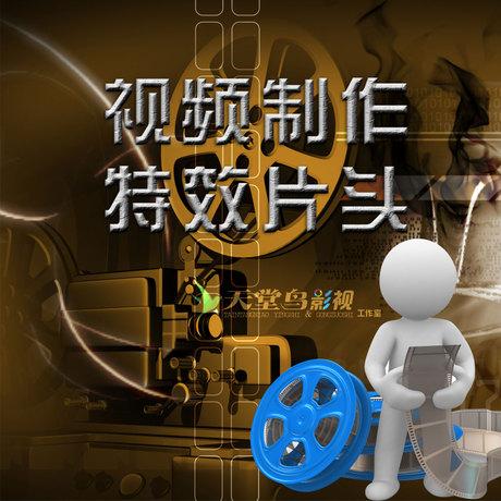 视频制作v服装_qq服装加女生2116105892_qq视清新优雅视频少女图片