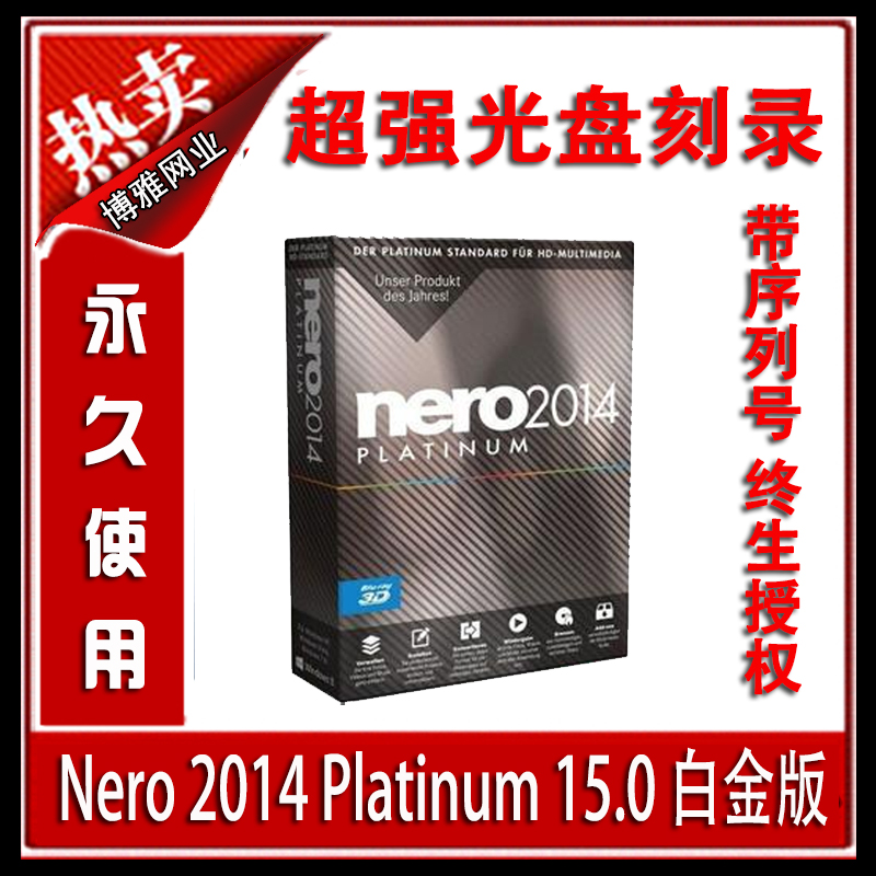 Nero 12 platinum 12 0 020 32 bit joe