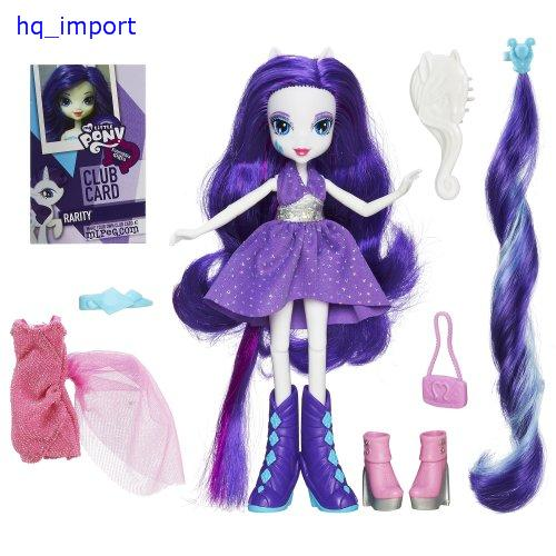 正品My Little Pony Equestria Girls Rarity Doll : Fashion Do