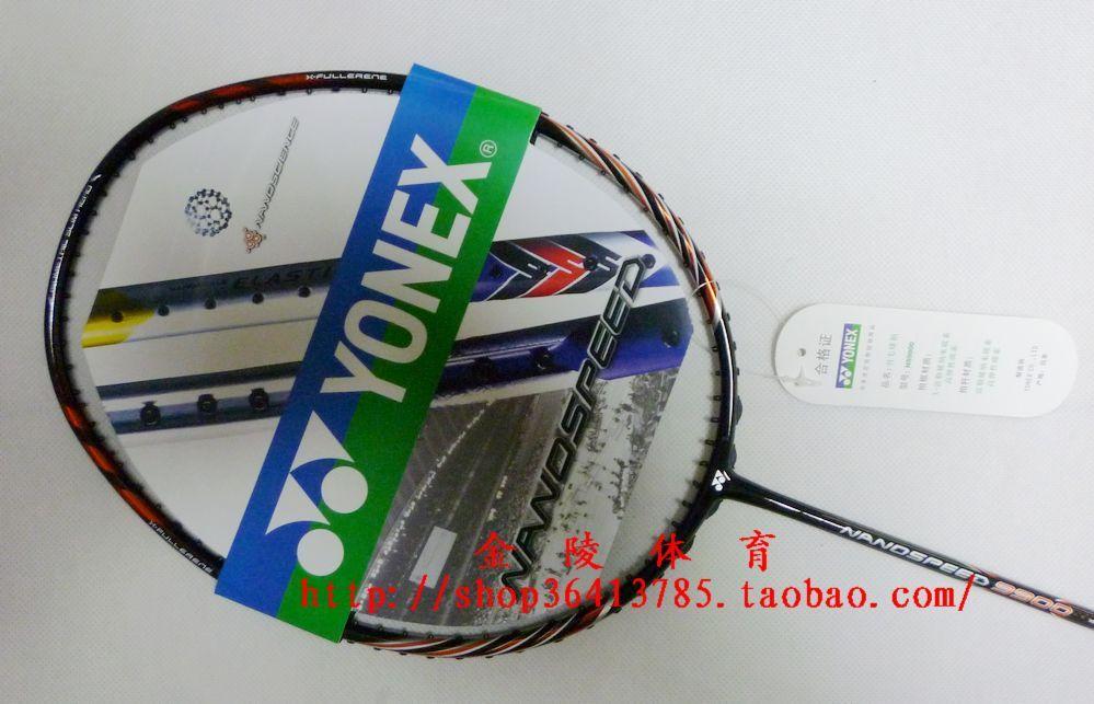专柜行货 金陵体育 尤尼专卖正品 YONEX NS-9900 羽毛球拍(09新款