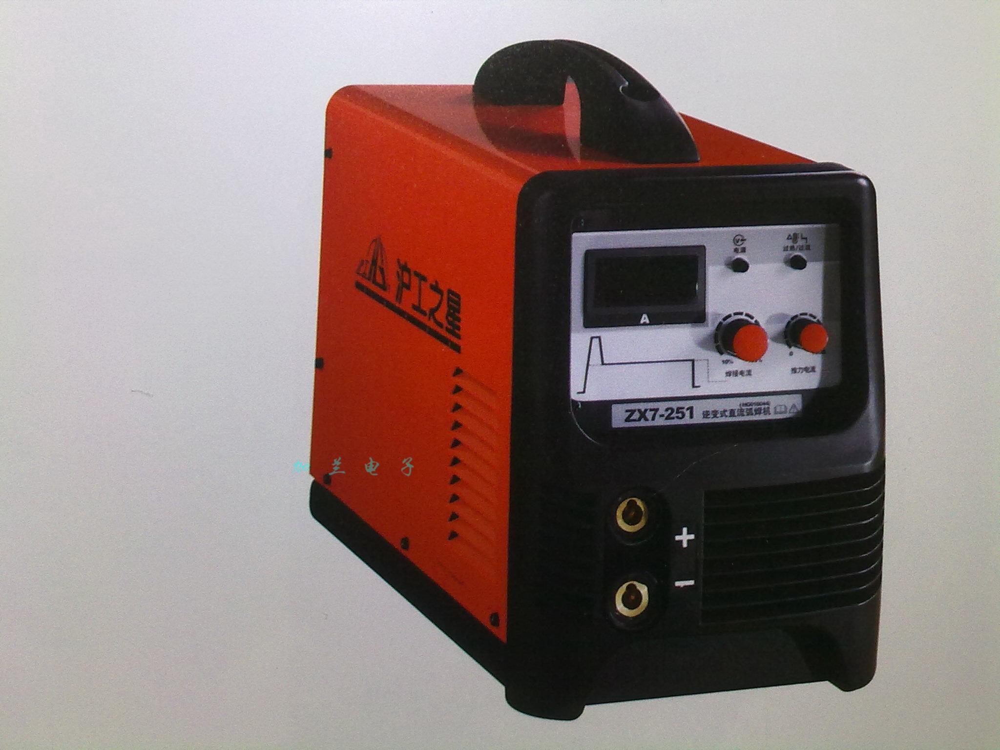 喜欢沪工焊机zx7-250的还喜欢图片