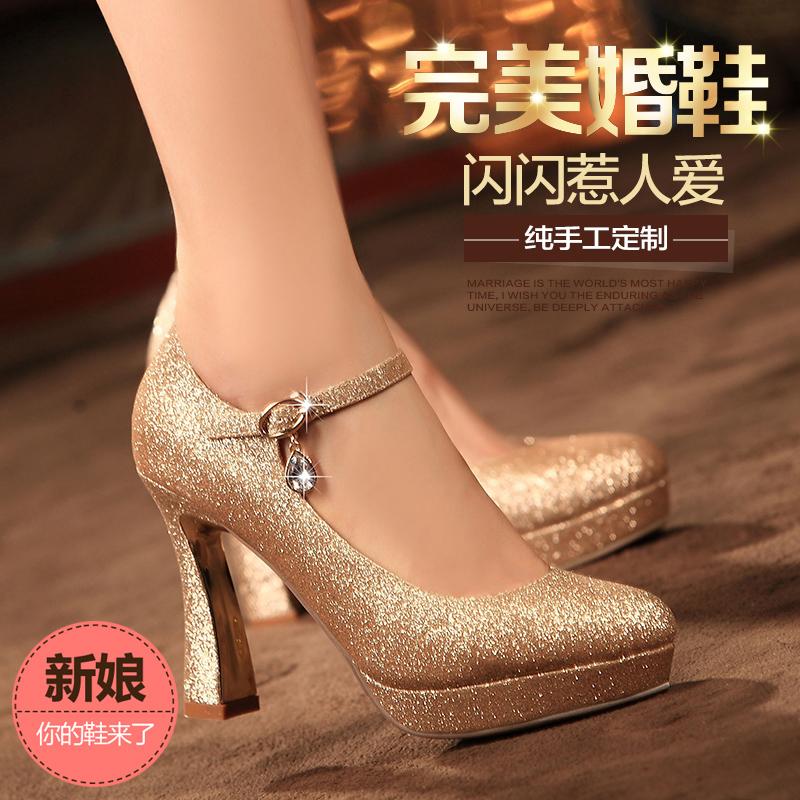 Nrr夏防水台粗跟单鞋女金色新娘鞋高跟鞋红色水晶婚鞋女厚底女鞋