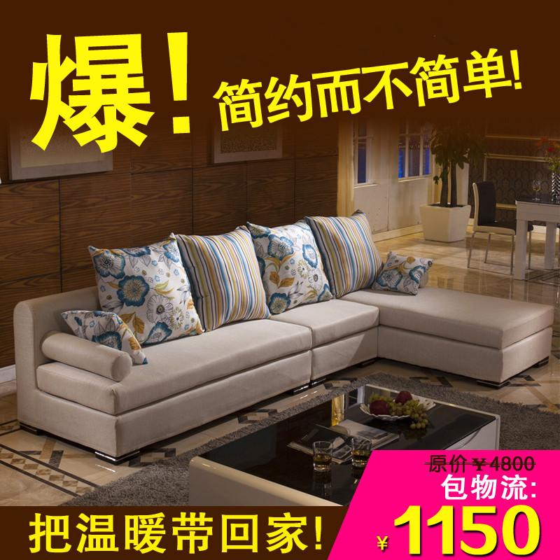 宜家日式现代简约布艺沙发椅组合创意卧室小户型沙发咖啡厅沙发