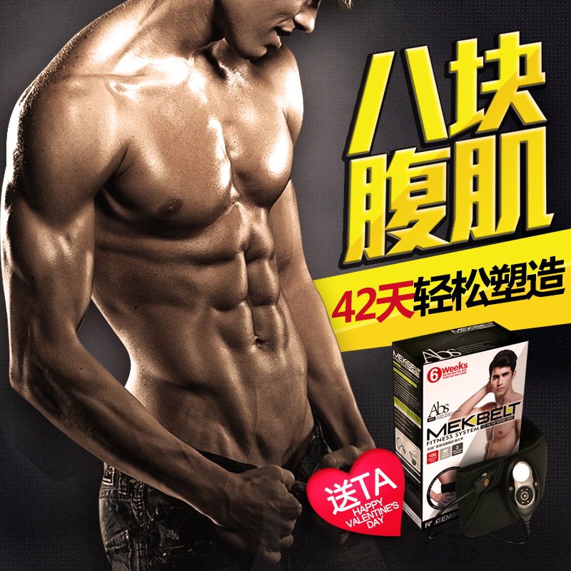 健身器材家用练腹肌_懒人健身器材腹肌_锻炼
