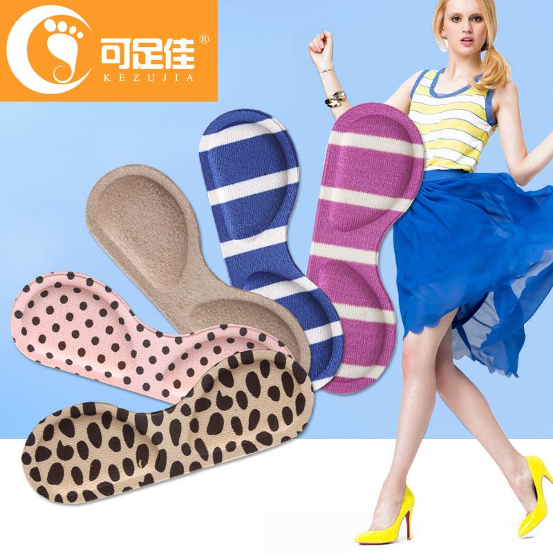 高跟鞋鞋垫脚后跟后跟贴加厚防磨后跟帖不跟脚贴高跟鞋防滑后跟垫