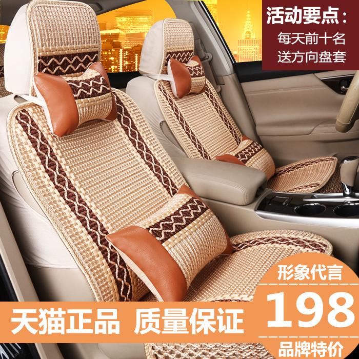 老款捷达东风日产轩逸出租车夏季凉垫全包高档冰丝汽车座垫坐垫套